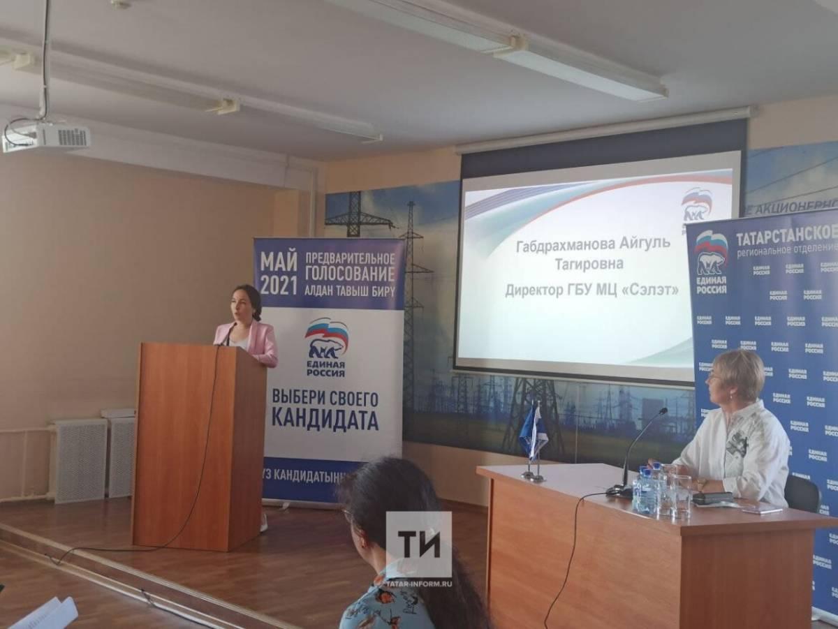 ЖКХ, семья, образование: участники предварительного голосования «Единой России» назвали приоритеты в работе