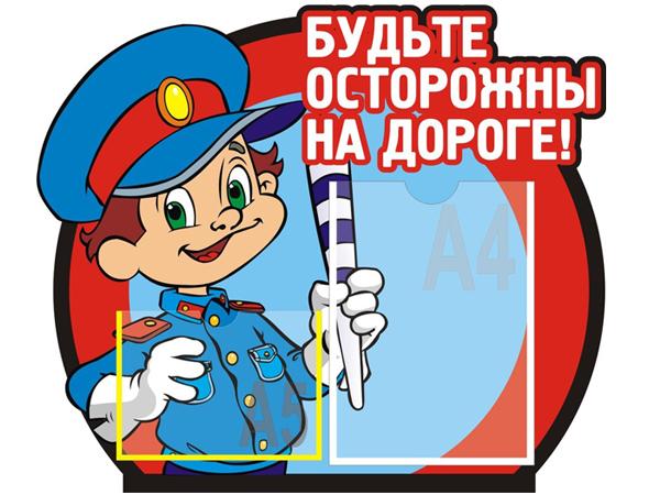 Архив материалов - МАОУ СОШ 12