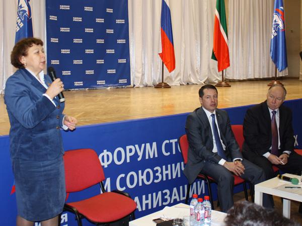 Россия и общественных организаций