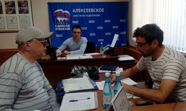 соскочил единая россия юридическая помощь населению чем откликнулся