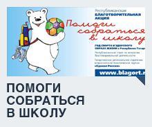 логотип евро 2012 в украине